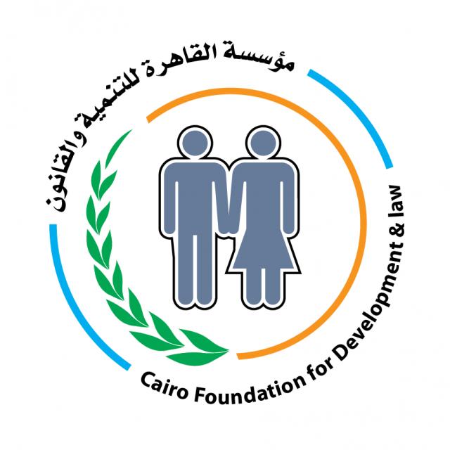 Cairo Foundation